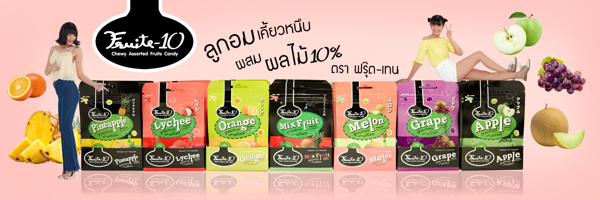 Fruite-10 Mixed Flavour