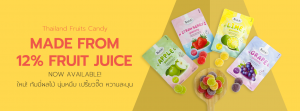 Fruite-10 Gummy